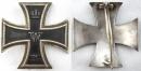 1914 一戰一鐵 Paul Meybauer 商標打標