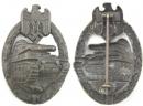 [已售出 SOLD] 銅級戰車章,W.Deumer廠雛菊版本