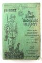 [已售出 SOLD] 二戰德國陸軍基本教範手冊!1940年印刷