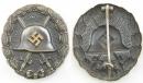 [已售出 SOLD] 西班牙內戰(1936-1939)德軍黑級戰傷章