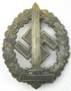 [已售出 SOLD] 銅級SA體育章,給予戰殘士兵的版本