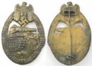 [已售出 SOLD] 二戰德軍銅級戰車章。罕見的EWE打標作品