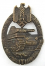 [已售出 SOLD] 銅戰車突擊章,Wurster廠早期銅片衝壓美品
