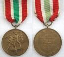[已售出 SOLD] 二戰德軍,梅梅爾回歸獎章