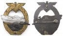 [已售出 SOLD] 二戰德國海軍,E-Boat魚雷艇章,中期第二型版本