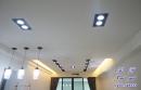 客廳天花板-2