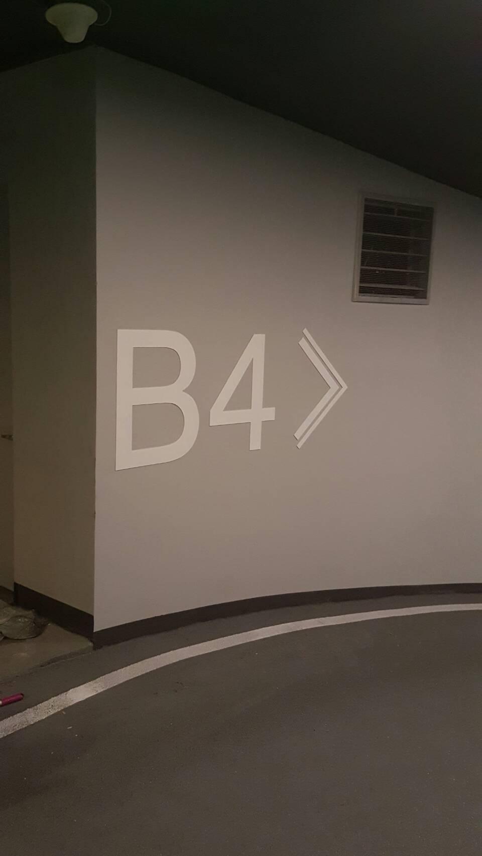 車道標示3