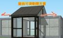 鋼筋水泥屋(3D圖)