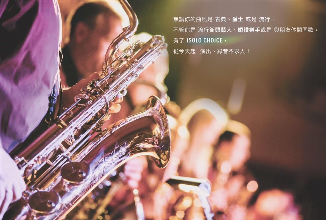 【Air Music (尼龍)】Alto中音 背帶 (有橫桿)