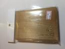 【日本 Forestone】 L號 竹片盒 (木製)