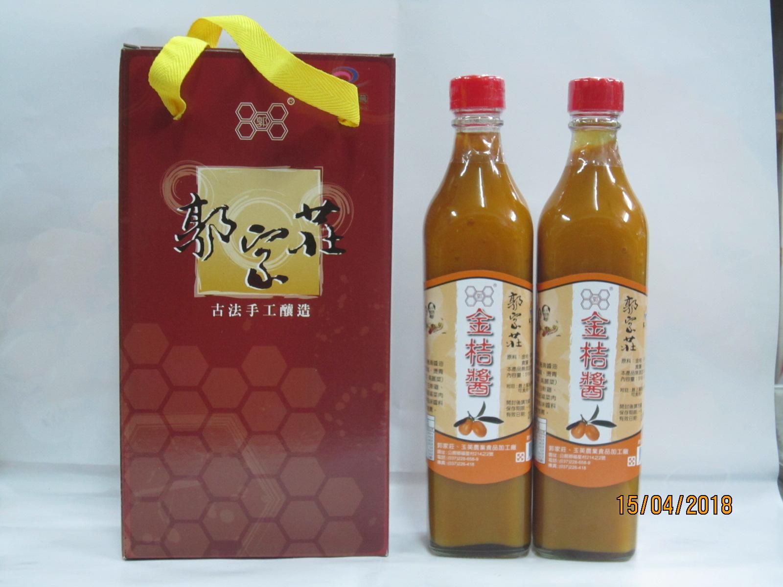 單瓶裝金桔醬