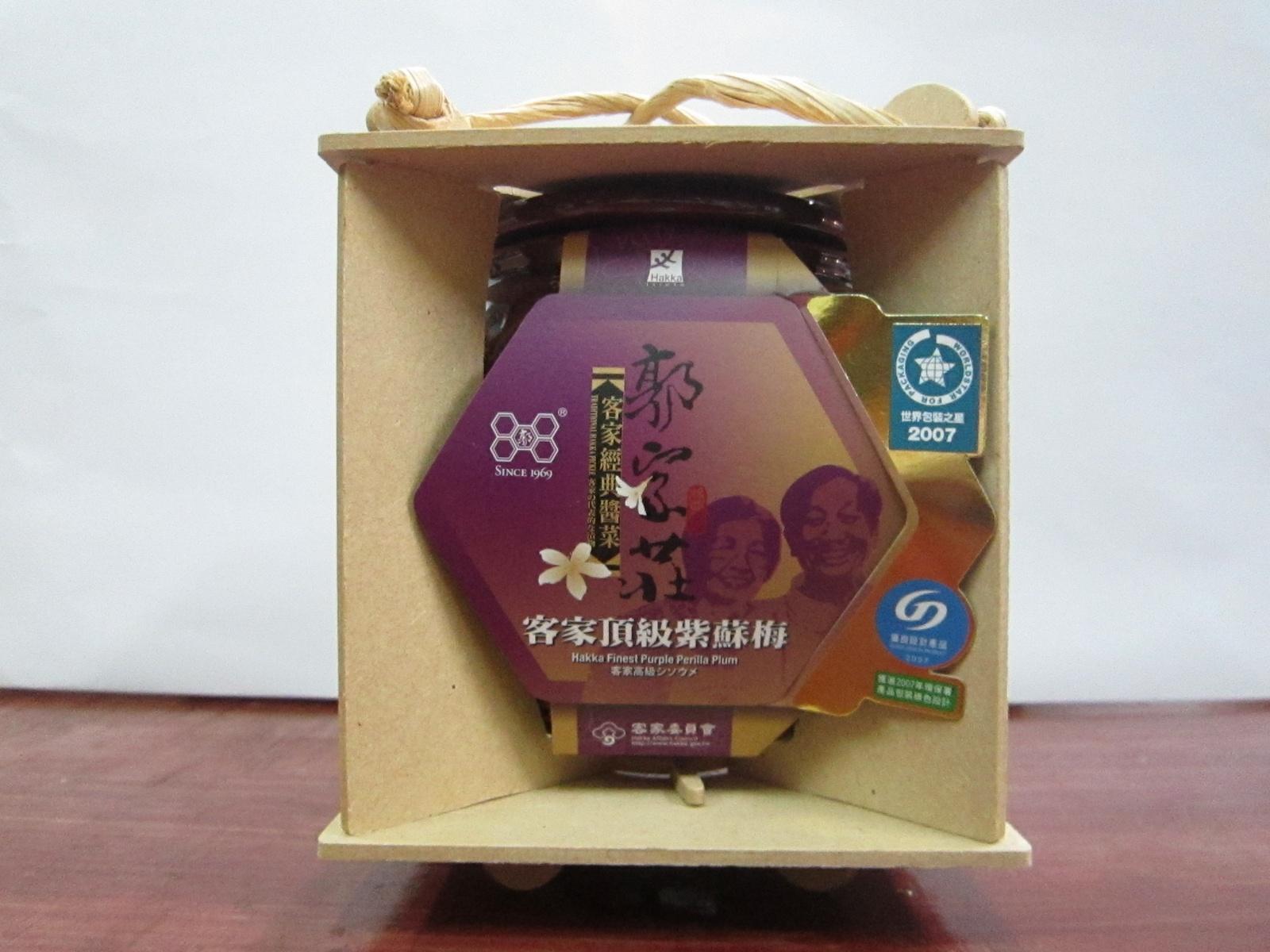 客家頂級紫蘇梅〈附食譜〉
