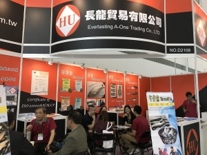 2016年台灣國際漁業展