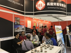 2015年台灣國際漁業展
