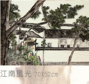 049 江南風光70x52cm