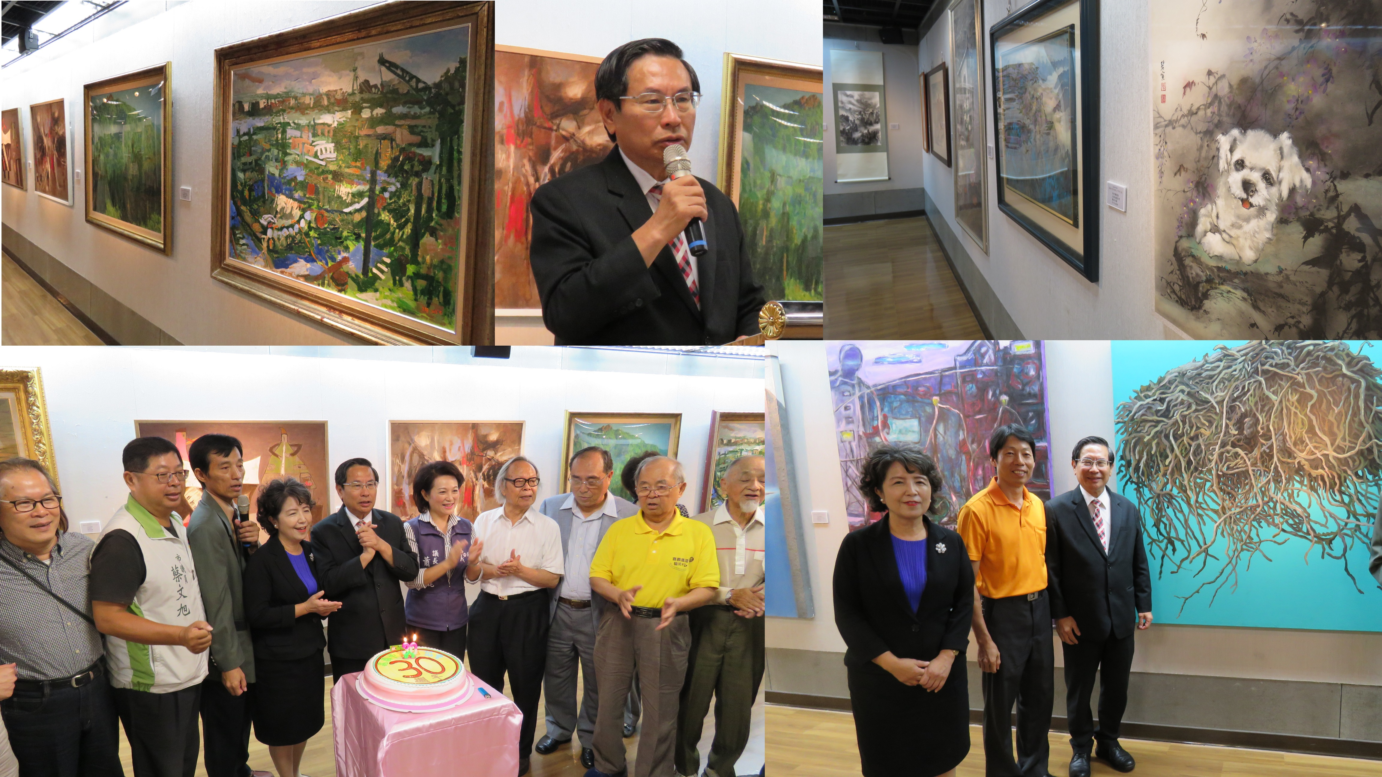 畫都新氣象 嘉義市美術協會30周年大展