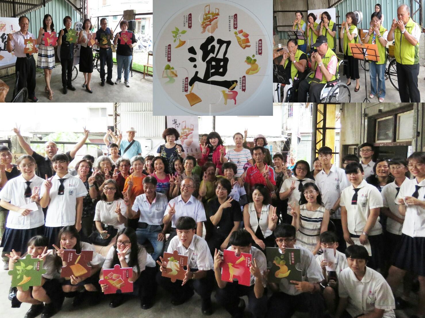 國立臺南生活美學館 邀您來嘉義「遛學堂」