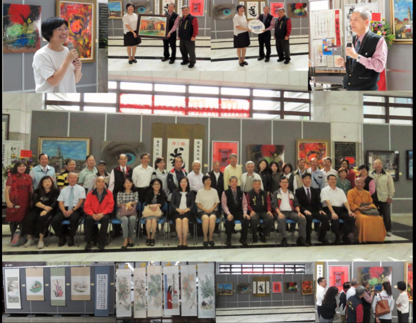 「藝彩人生」台南市南灜青溪新文藝學會 2018會員聯展