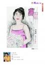 035江美玉-水墨畫