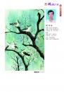 047劉興桄-水墨畫
