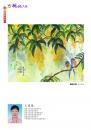 058王豫蘭-水墨畫