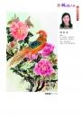 059陳秋香-水墨畫