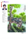 060吳景洋-水墨畫