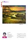 066江秀花-油畫-1