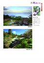 075陳百豪-攝影