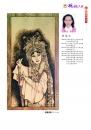 079李惠文-烙畫