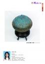 083黃莉莉-陶藝