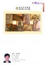 087張福昇-作品認證20130004