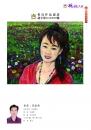 097李嘉榮-作品認證20140005