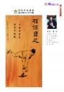 103楊玲-作品認證20140011