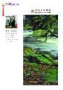 112楊淑容-作品認證20140020