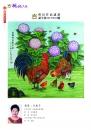 122方惠子-作品認證20150010