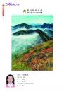 088李惠文-作品認證20130005