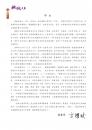 1-136_頁面_010