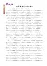 1-136_頁面_012