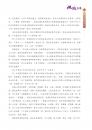 1-136_頁面_021