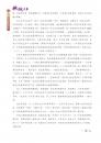1-136_頁面_022