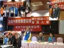 嘉義市教師書畫協會第七屆第二次會員大會活動