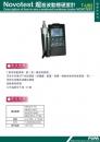 Novotest 超音波動態硬度計 T-UD2