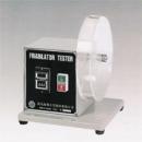 錠劑磨損度試驗器