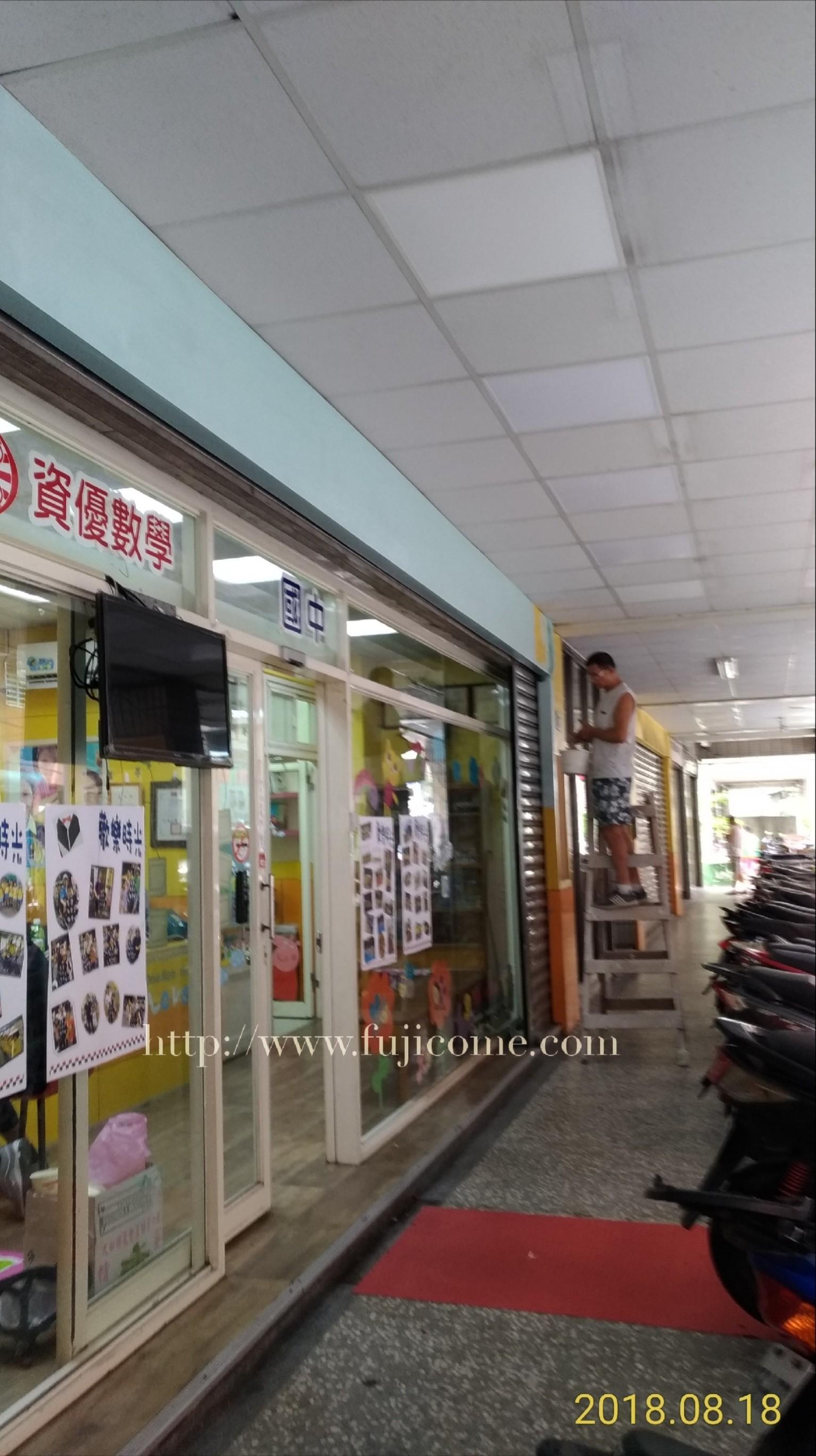 台北補習班牆面修補油漆粉刷 (18)
