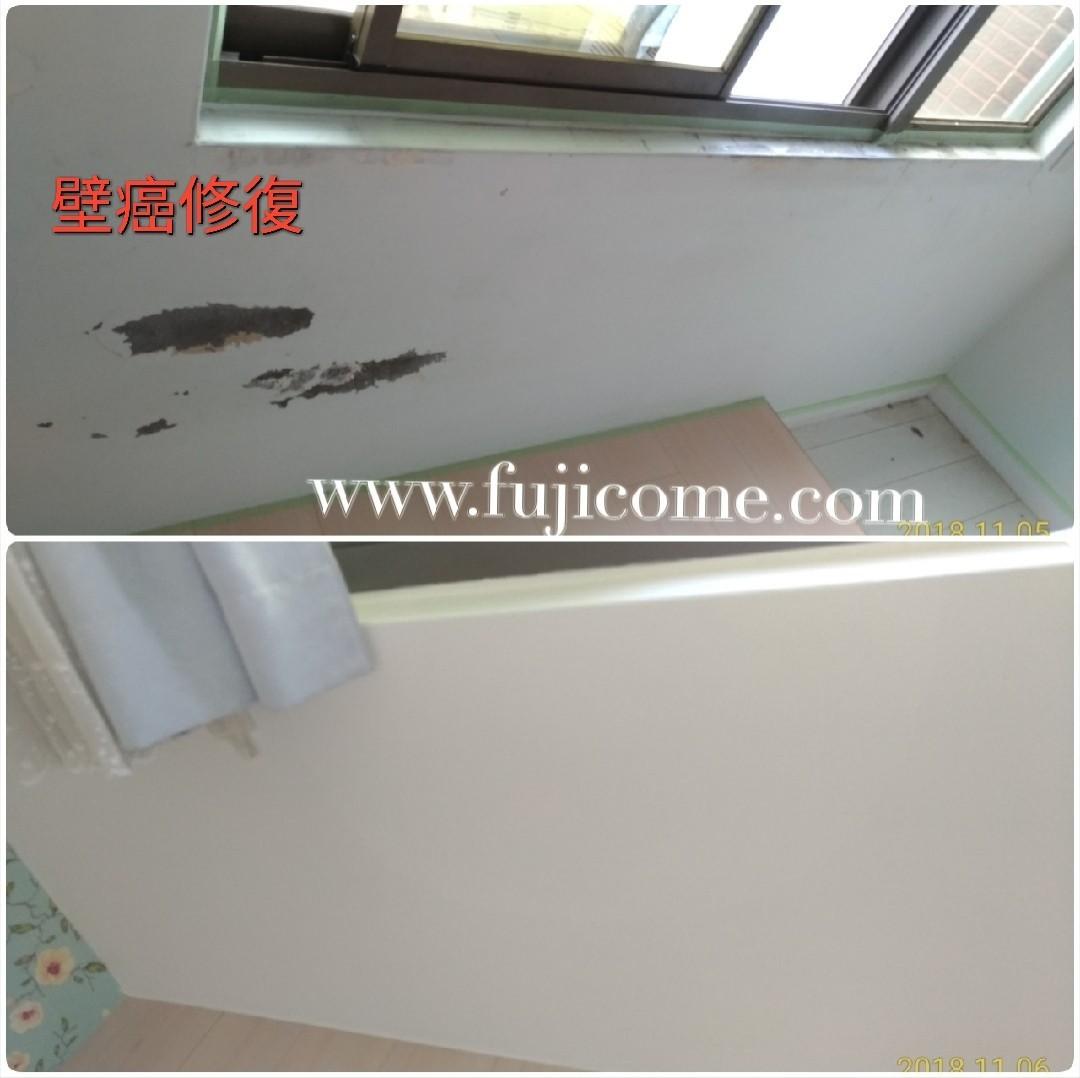 板橋全室重新粉刷,油漆剝落修復,壁癌修復 (17)