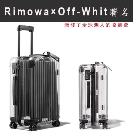OFF-WHITE X RIMOWA.jpg