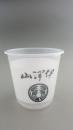 120750小胖杯