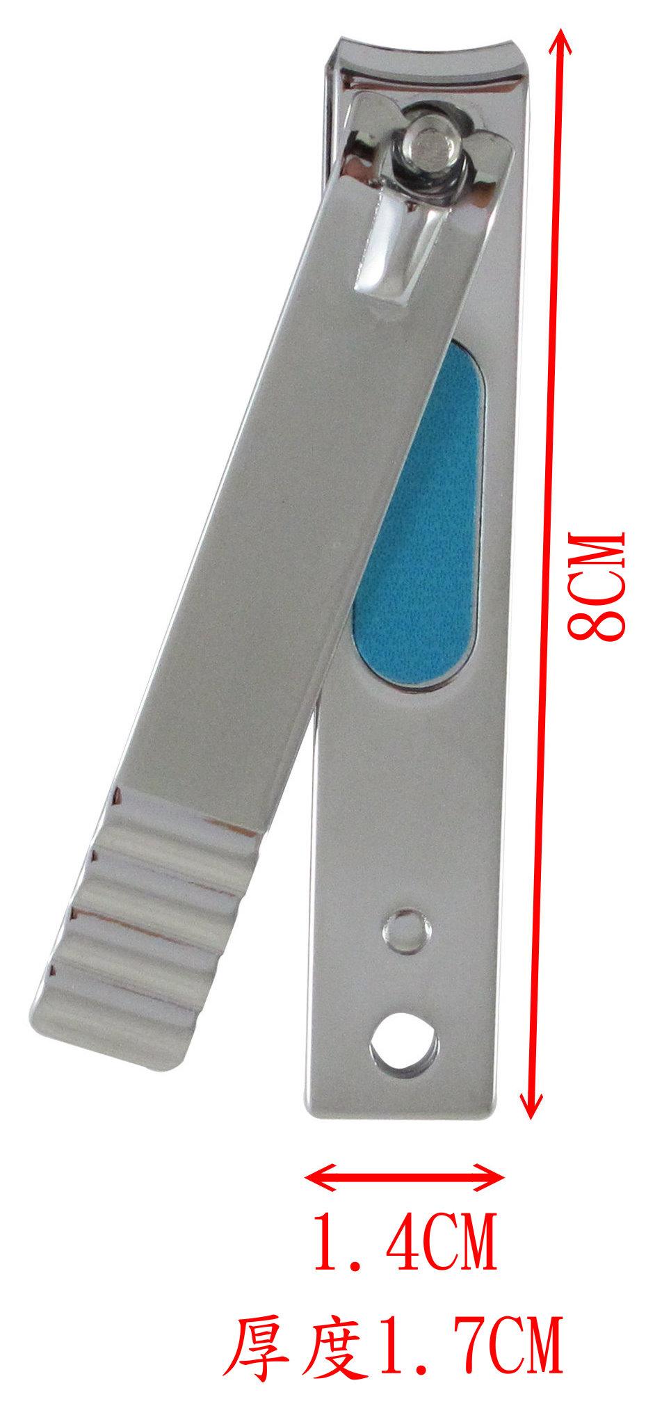 不鏽鋼指甲剪(可客製化雷射雕刻)
