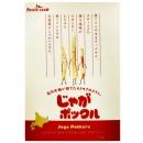 日本 北海道 薯條三兄弟 NT$400